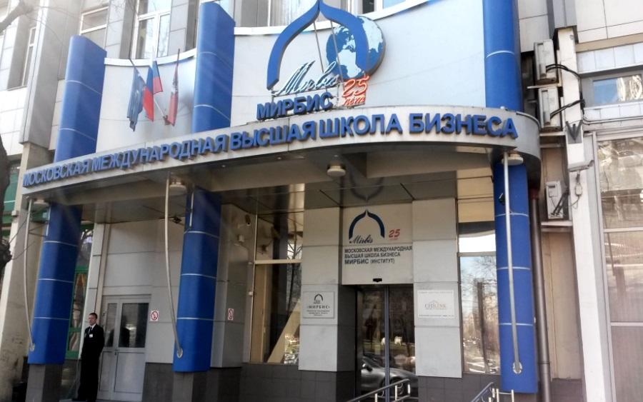 Новости в магнитогорске и челябинской области