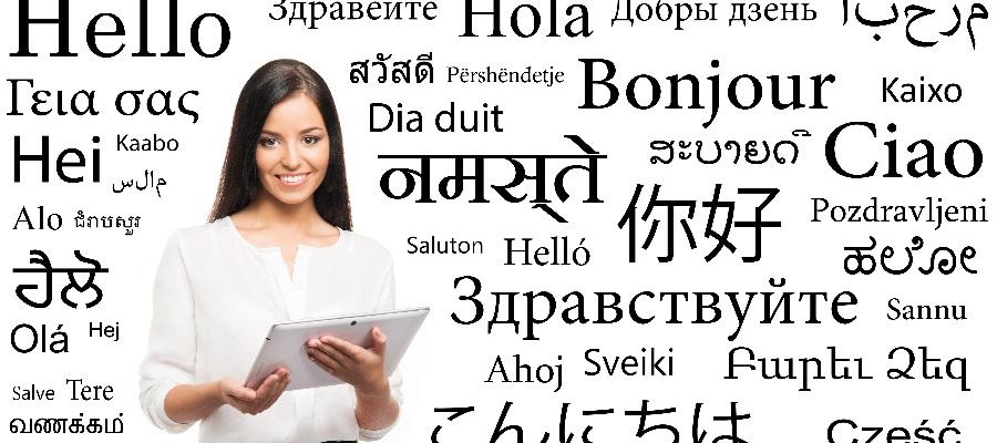 Языковые стажировки